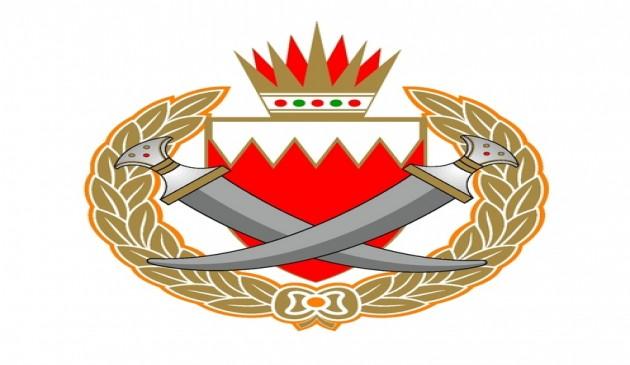 Image result for وزارة الداخلية البحرينية